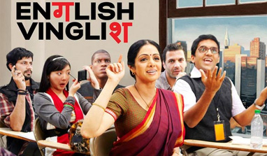 'English Vinglish' review: It has a long lasting, feel good factor!