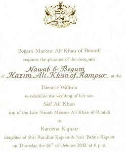 FIRST LOOK: Saif-Kareena's royal wedding card out!