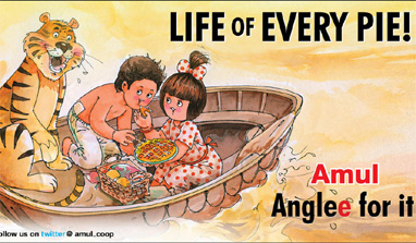 Amul immortalises 'Life of Pi' in its own special way!