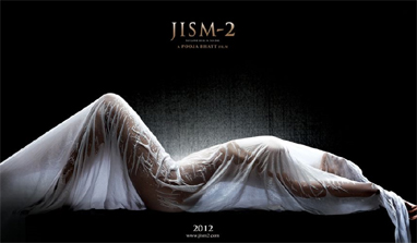 The girl under the wet white sheet in the 'Jism 2' poster isn't Sunny Leone!