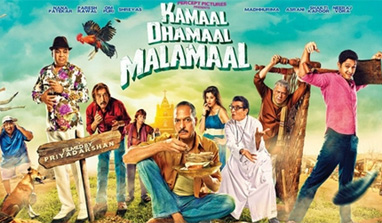 Review: 'Kamaal Dhamaal Malamaal' is a big time bore