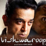 Vishwaroopam to hit theatres on January 25