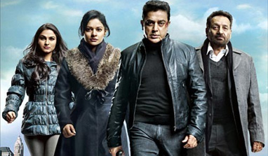 Didn`t have patience to work with stars in `Vishwaroopam`: Kamal Haasan