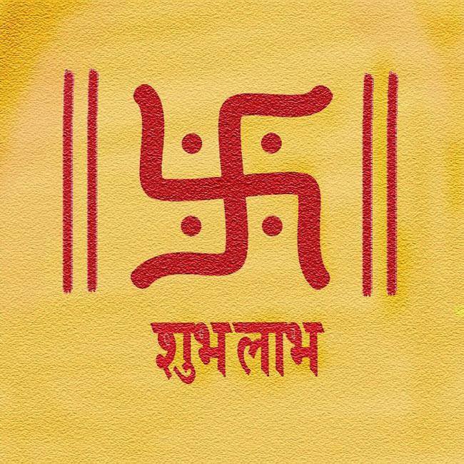 Lord Symbols Symbolic of Lord Ganesha