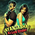 Two-in-one for Vivek in `Jayantabhai Ki...`
