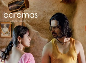 `Baromas` to be screened at film fest in Washington DC