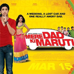 `Mere Dad Ki Maruti` comes out with second music album