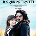 `Karuppampatti` - half-baked commercial entertainer